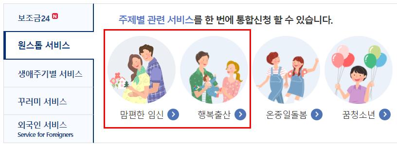 사진 원본 정부24 누리집